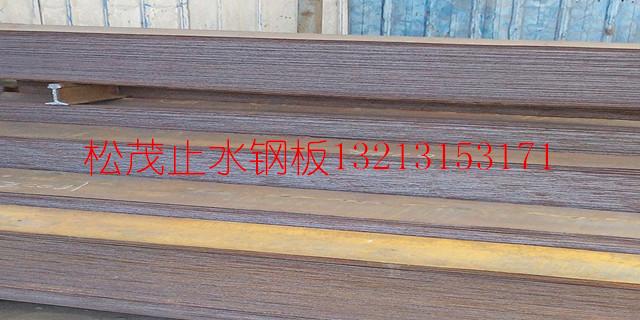 雷竞技Raybet官网钢板