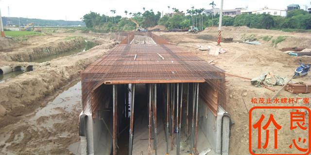 堤涵施工方案_箱涵施工止水穿墙螺栓用法