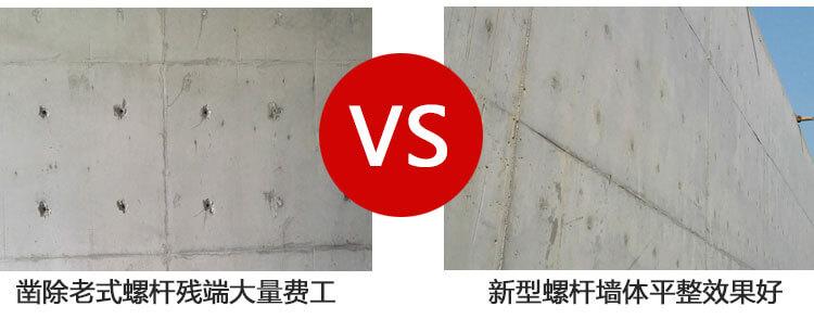 新型雷竞技Raybet官网雷竞技App最新版使用后的墙体效果对比