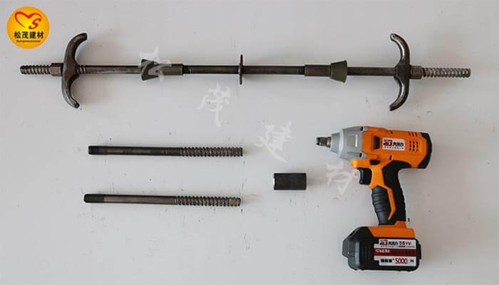 三段式雷竞技Raybet官网雷竞技App最新版套筒连接型可拆卸