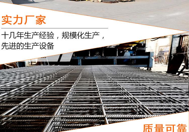 建筑钢筋网片生产厂家实力图片