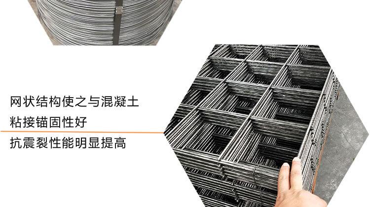 建筑收口网产品细节
