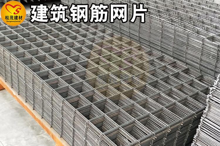 建筑钢筋网片产品图片