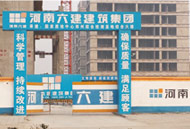 污水处理厂三段式止水螺栓应用案例