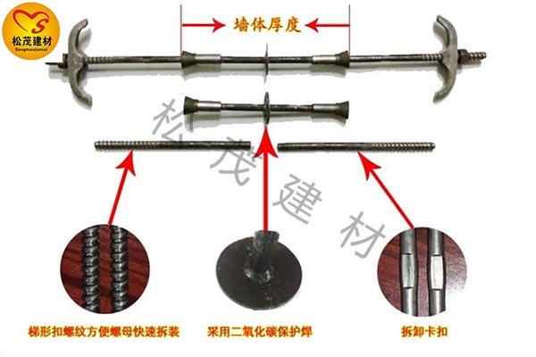 新型三段式止水螺杆让施工效率提高50%铜陵用户总结