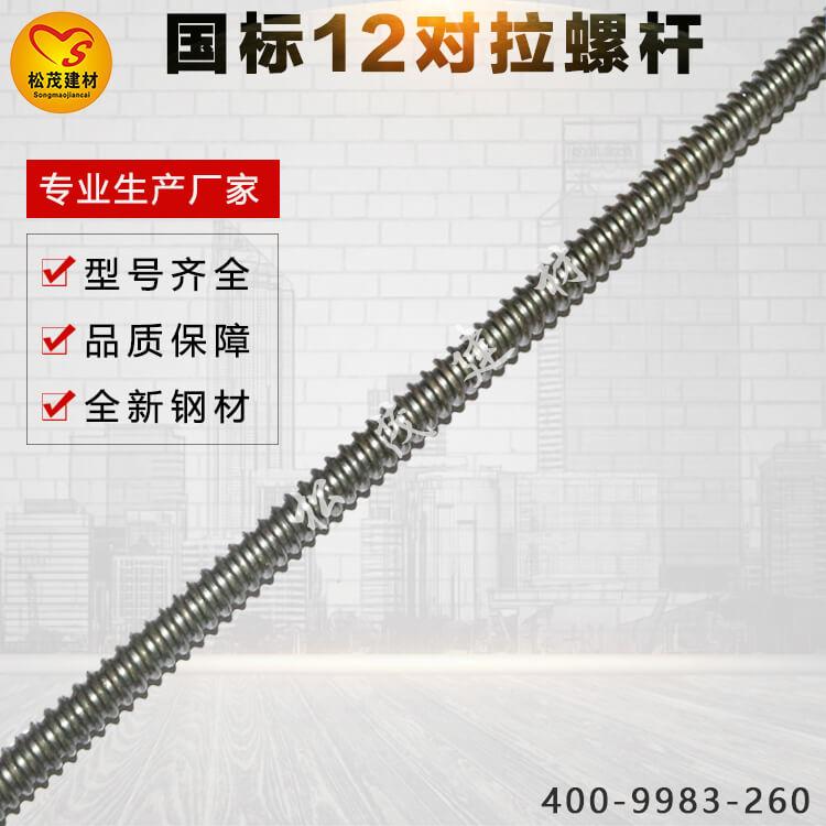 用户咨询满丝螺杆可以当做止水丝杆使用吗?