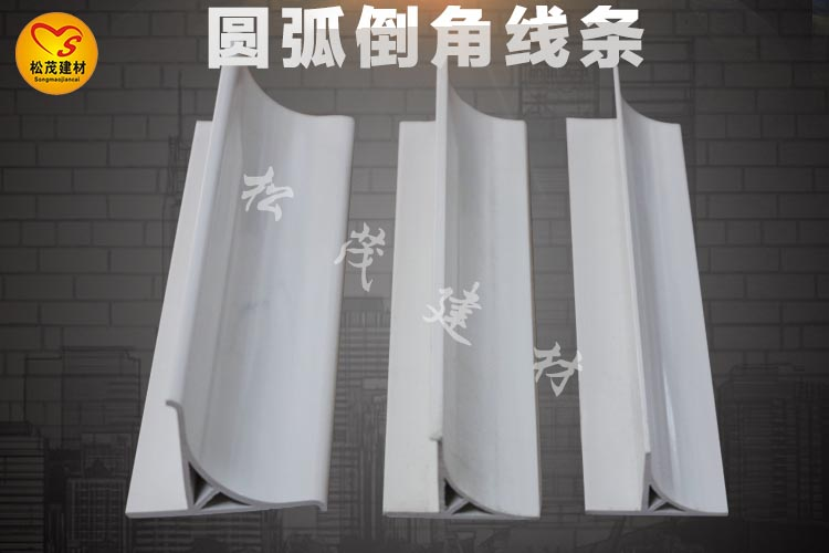 圆弧倒角线 PVC倒角线条